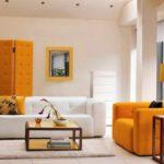 Стиль авангард в интерьере гостиной комнаты фото 2