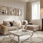 Стиль неоклассика в интерьере квартиры - гостиная фото
