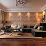 Оригинальное оформление просторной гостиной