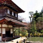 Фасад дома в японском стиле