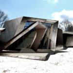 Проект дома в стиле деконструктивизма