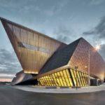 Здание в стиле деконструктивизм