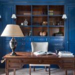 Рабочий кабинет в синем цвете