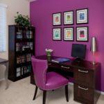 Фиолетовый цвет в интерьере рабочего кабинета