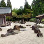 Японский ландшафтный дизайн - фото 6