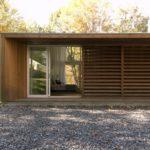 Одноэтажный загородный дом с односкатной крышей - фото 3