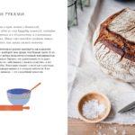 Хюгге на кухне (6)
