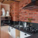 Подсветка рабочей зоны кухни в стиле лофт